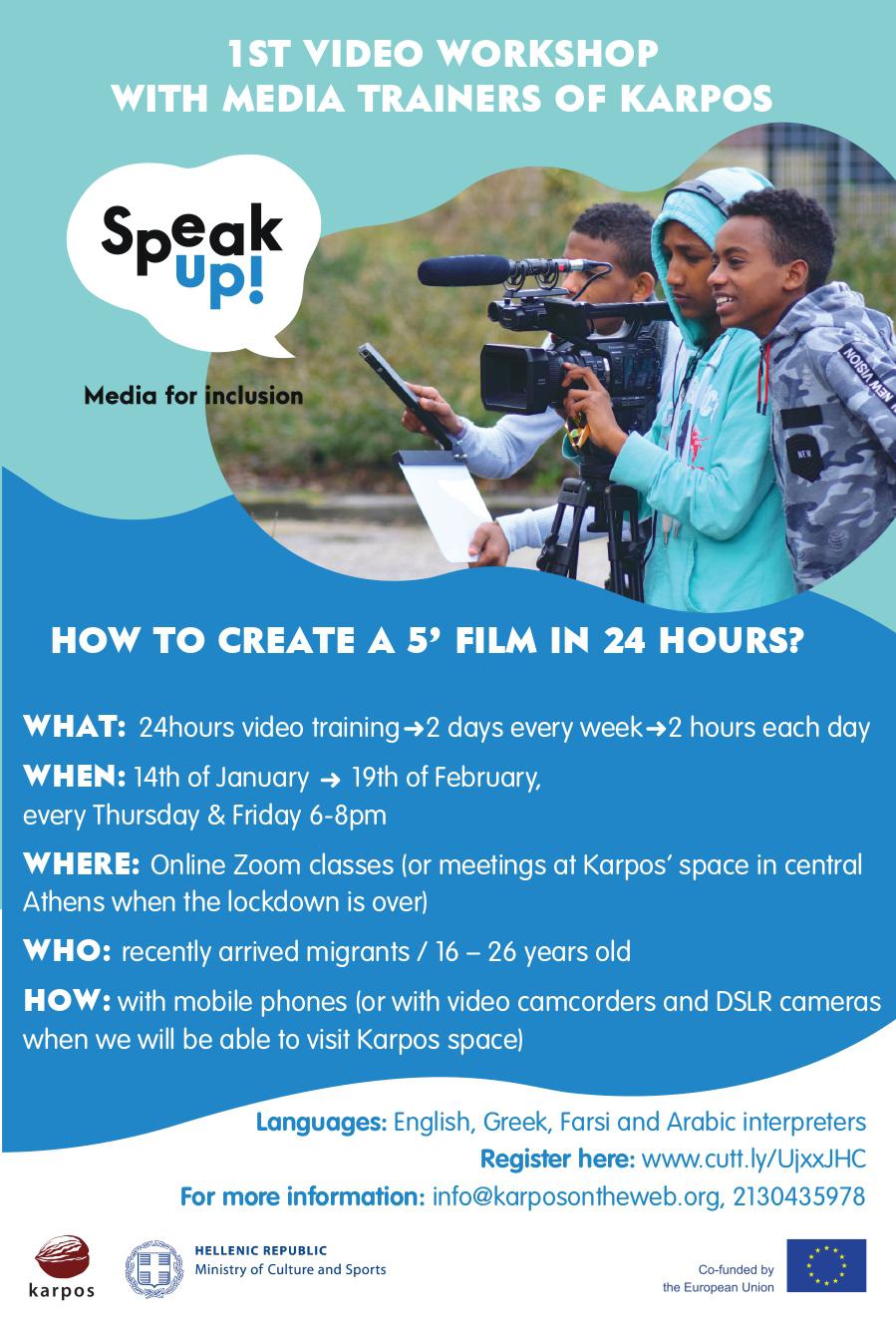 SpeakUp_card_A5_1st workshop2