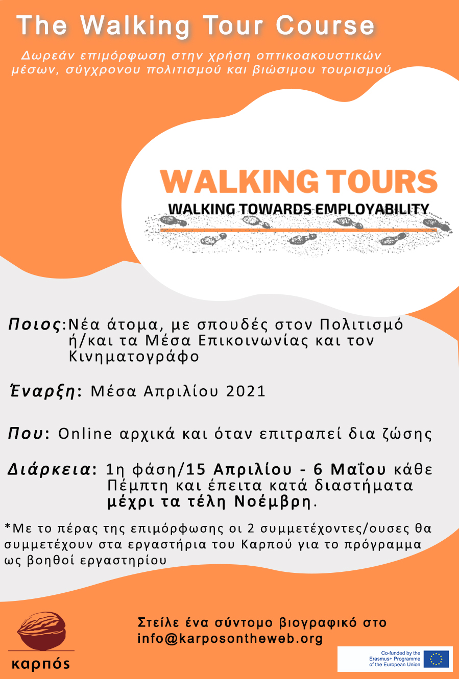 Walking Tours Card2
